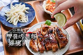 【品生活】一起下廚吧!讓夫妻下班後輕鬆煮晚餐