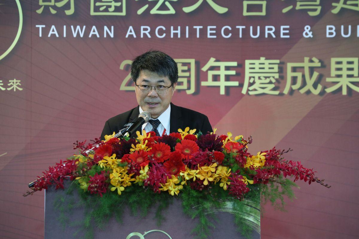 「建證20.築向未來」 台灣建築中心20週年成果發表