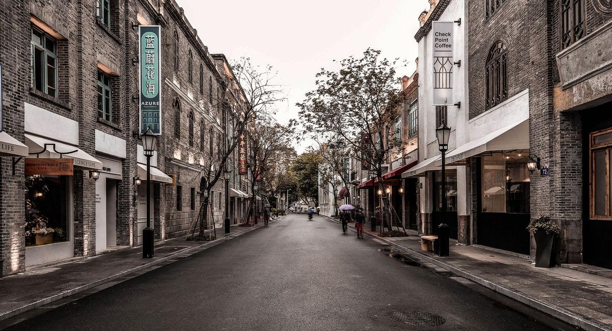 【全球視野】翻轉老街 從陳舊頹圮到時尚秀麗