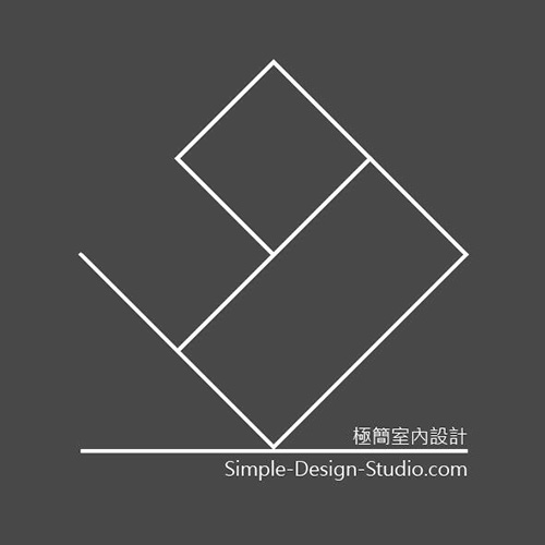 Simple Design Studio 極簡室內設計